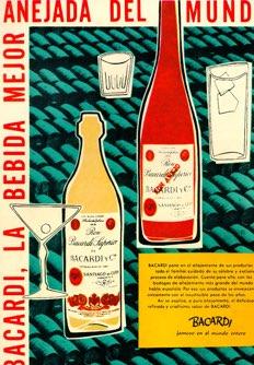当時のキャンペーン広告ポスター2