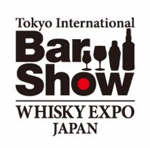 画像:東京インターナショナル バーショー+ウイスキー エキスポ ジャパン ロゴ画像