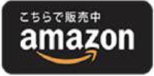 画像:Amazonのロゴ画像