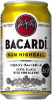 画像:バカルディ ラムハイボールの商品画像