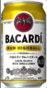 画像:バカルディ ラムハイボール缶の商品画像