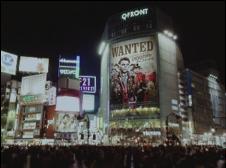画像:渋谷でのキャンペーンイメージ