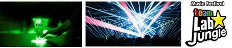 画像:ミュージックフェスティバル チームラボジャングルのロゴ画像