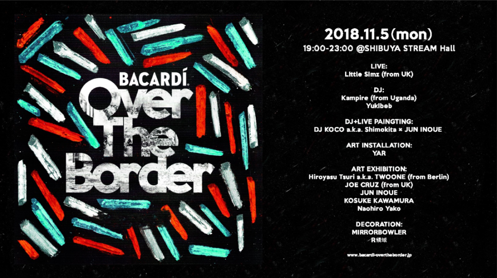 "画像:「BACARDÍ ""Over The Border""」ポスター画像"